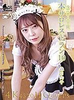 【VR】3DVR 本サロレストラン10 森日向子