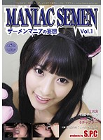 MANIAC SEMEN Vol.1 ザーメンマニアの妄想 阿部乃みく ダウンロード