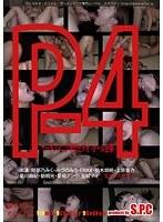 P-4 ザーメンマニア専門ビデオ-オール全裸-