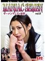 MANIAC SEMEN Vol.8 ザーメ...