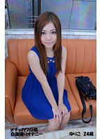 メチャカワ投稿自画撮りオナニー ゆりこ 24歳