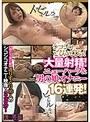 シコシコ…どぴゅどぴゅ! 大量射精!ニューハーフ&男の娘オナニー16連発!