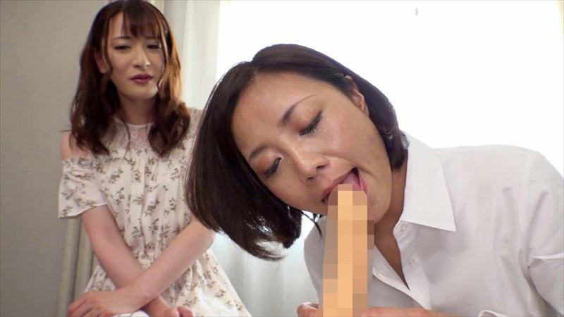 カワイすぎるオトコノコ桃マリが素人娘をガチナンパ 画像2