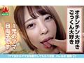 [HALE-001] ママ友喰い ループ vol.1 日向子