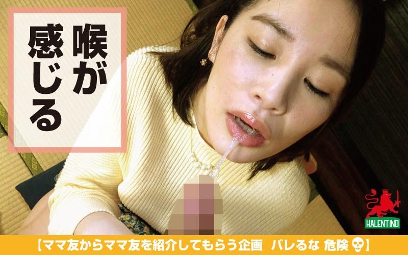 ママ友喰い 無限ループ vol.2 ゆみな キャプチャー画像 1枚目