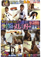 CCD隠撮 ラヴミースレンダー Vol.01 ダウンロード