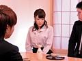 義理の父親の為に会社社長に身をささげる娘 浜崎真緒  烏棚