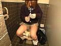 ゲーセントイレ盗撮 画像25