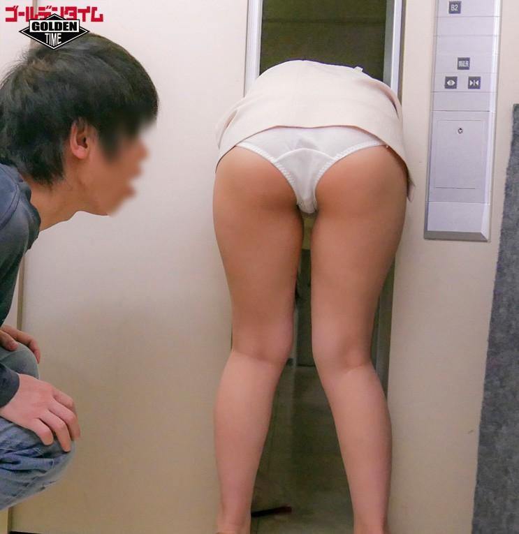 ゴールデンタイム 厳選神尻美女SP