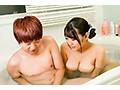 お兄ちゃん一緒にお風呂に入ろう!なに恥ずかしがってるの?兄妹じゃん。平気だよ。えっ…なんで…?私の裸を見て勃起したの?そんなの間近で見たら私も… 姫咲はな