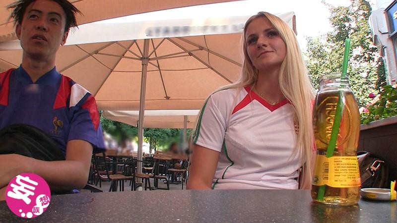ブダペストでガチナンパ!Katy(23) エッチなハンガリー女子を捕まえたのでいっぱい日本人のチ●コで気持ちよくさせちゃいました!! 1枚目