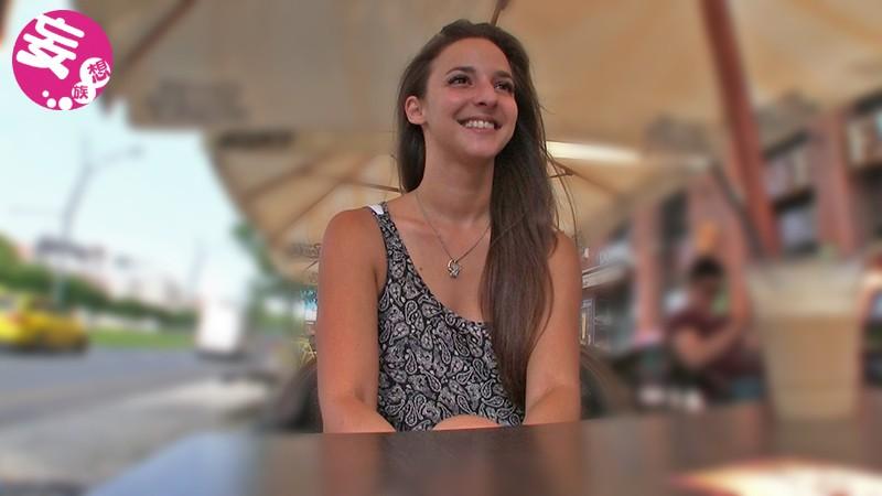 バルセロナでガチナンパ!Amira(20) エッチなスペイン女子を捕まえたのでいっぱい日本人のチ●コで気持ちよくさせちゃいました!! 1枚目