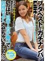 ブダペストでガチナンパ!Lilit(20)エッチなウクライナ女子を捕まえたのでいっぱい日本人のチ●コで気持ちよくさせちゃいました!!
