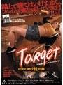 Target―ターゲット― 日常に潜む性犯罪 スージー
