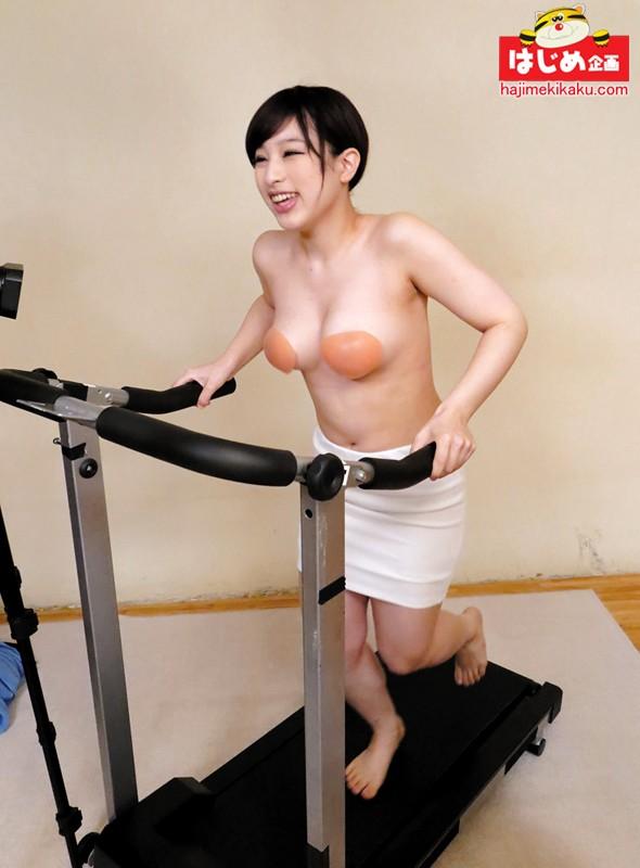 【羞恥】 巨乳素人娘の乳首が見えたら罰ゲーム ヌーブラゆれゆれ運動!!4 キャプチャー画像 6枚目