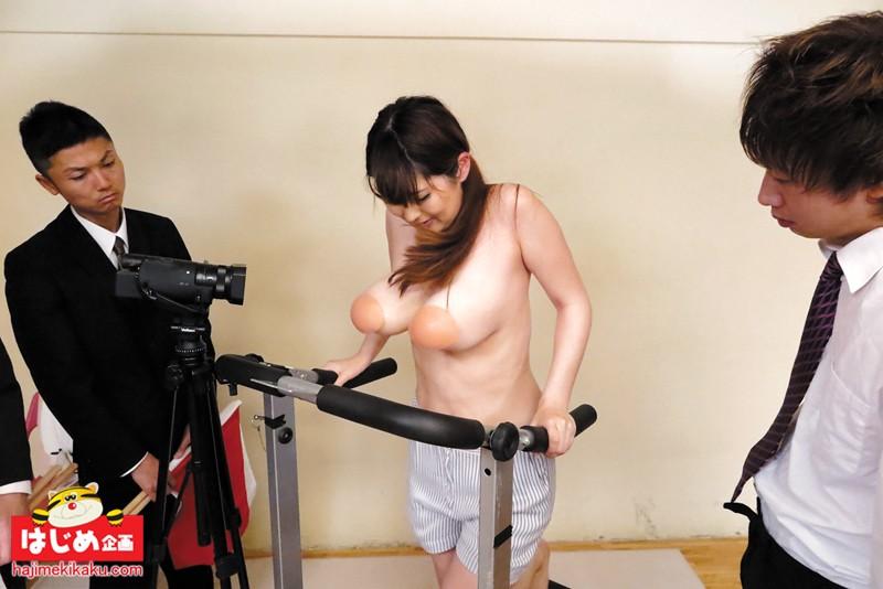 【羞恥】 巨乳素人娘の乳首が見えたら罰ゲーム ヌーブラゆれゆれ運動!!4 キャプチャー画像 8枚目