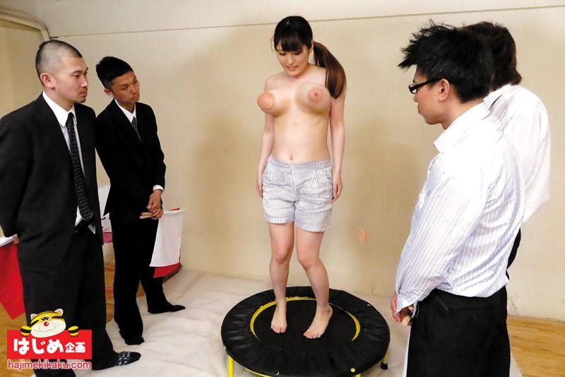 【羞恥】 巨乳素人娘の乳首が見えたら罰ゲーム ヌーブラゆれゆれ運動!!4 キャプチャー画像 9枚目