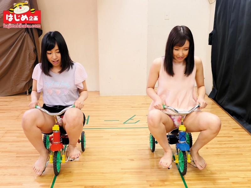 【羞恥】 超振動ローター三輪車レース キャプチャー画像 8枚目
