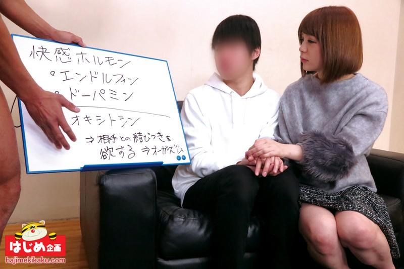 接吻NTR 彼VS男優どっちのキスが濡れるでSHOW!! キャプチャー画像 1枚目