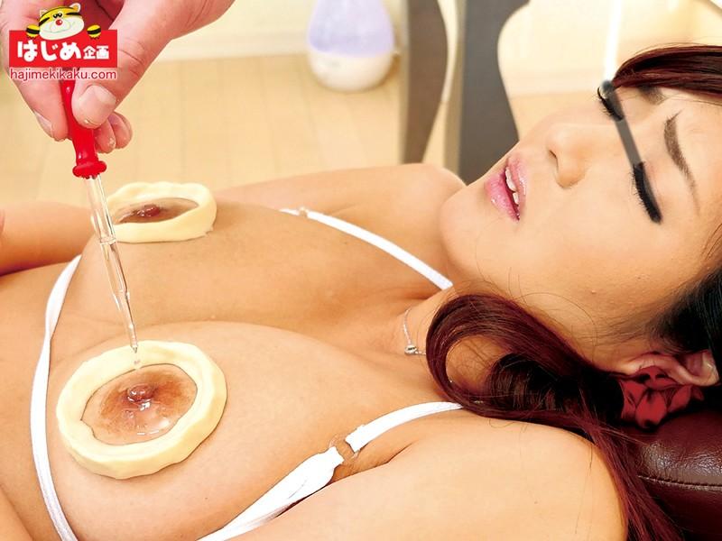 ず〜っと乳首勃起させちゃう人妻乳首専門サロン キャプチャー画像 1枚目