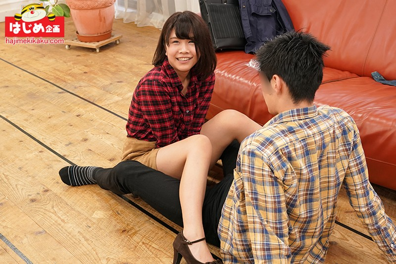 HJMO-399 Studio Hajime Kikaku - Hajime Kikaku. Monitoring Ordinary Men And Women! We Approach College Students And Ask Them To Play An Erotic Unisex Lotion Bath Game That's Sure To Make The Men Lose Their Minds! When An Older College Girl Nip Slips, Can The Younger Colleg