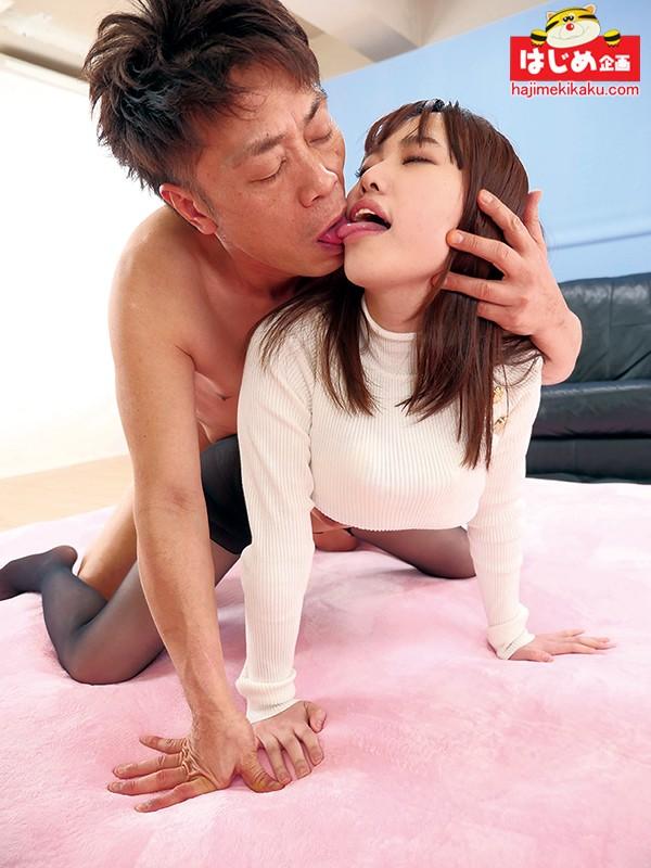 接吻NTR 旦那VS男優どっちのキスが濡れるでSHOW!!3 画像5