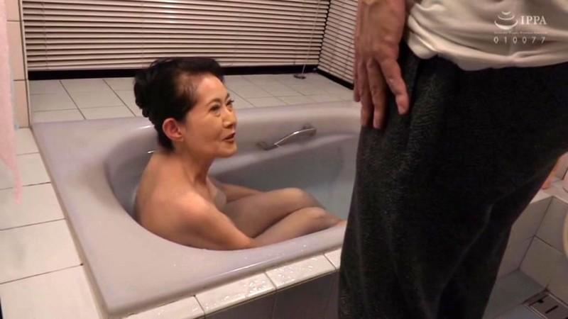 孫の身体の虜になりました 右京鈴花 画像6