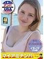 マイアミナンパ 色白×ぽっちゃり巨乳 むっつりな外人保育士 イライザ(23歳)
