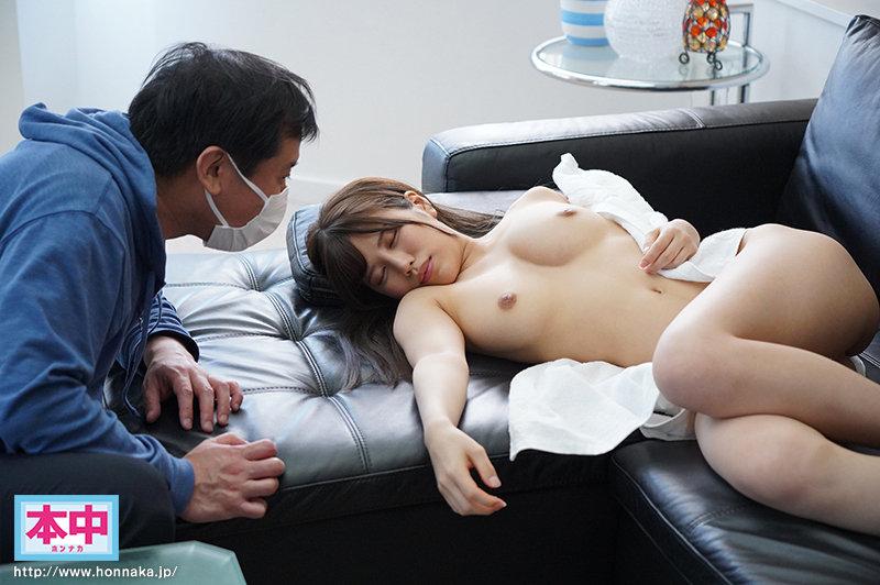 アイドルストーカー 孕ませ輪姦計画 夜空あみ 画像2