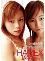 HAMEX☆JAPAN VOL.2 ダウンロード