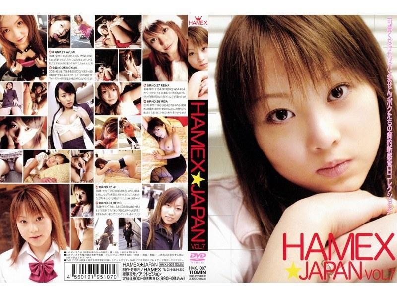 HAMEX☆JAPAN VOL.7