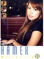 HAMEX☆JAPAN VOL.8 ダウンロード