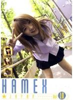 HAMEX☆JAPAN VOL.10 ダウンロード
