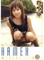HAMEX☆JAPAN VOL.13 ダウンロード