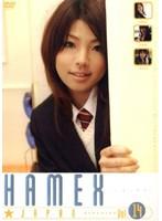 HAMEX☆JAPAN VOL.14 ダウンロード