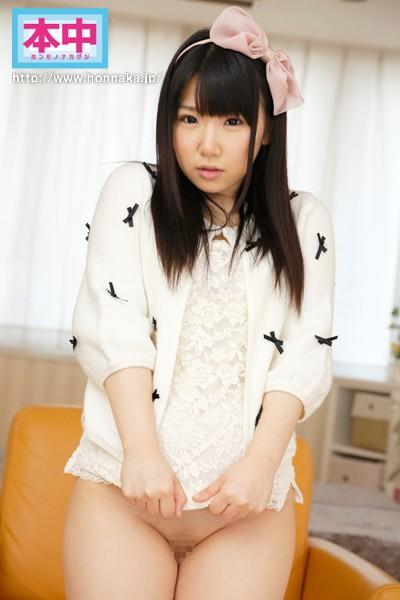 【美少女】 パイパン☆真正中出し 愛須心亜 キャプチャー画像 1枚目