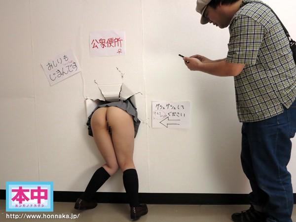 【美少女】 壁にはまって出れない!! 上原亜衣 キャプチャー画像 5枚目