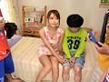 隣のお姉さんに中出し狂いにされちゃった僕。 悠木ユリカ-エロ画像-1枚目
