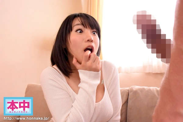 【巨乳】絶対妊娠!ガン反り生チ○ポで孕ませ中出しSEX! 澁谷果歩 キャプチャー画像 1枚目