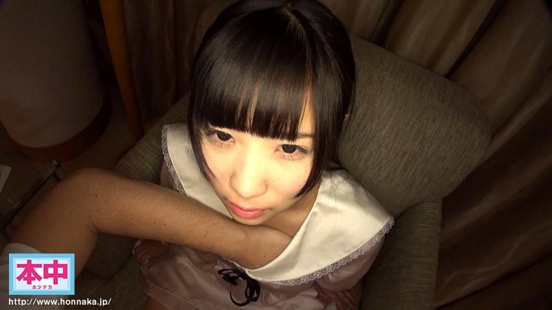 私はあなたと中出ししたいのに、あなたは私を他の男と中出しさせるのはなぜ…? 栄川乃亜 7枚目