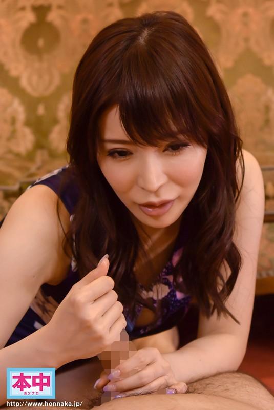 妊娠するまで一生監禁!!無理やり強制中出し痴女 桜井彩 2枚目