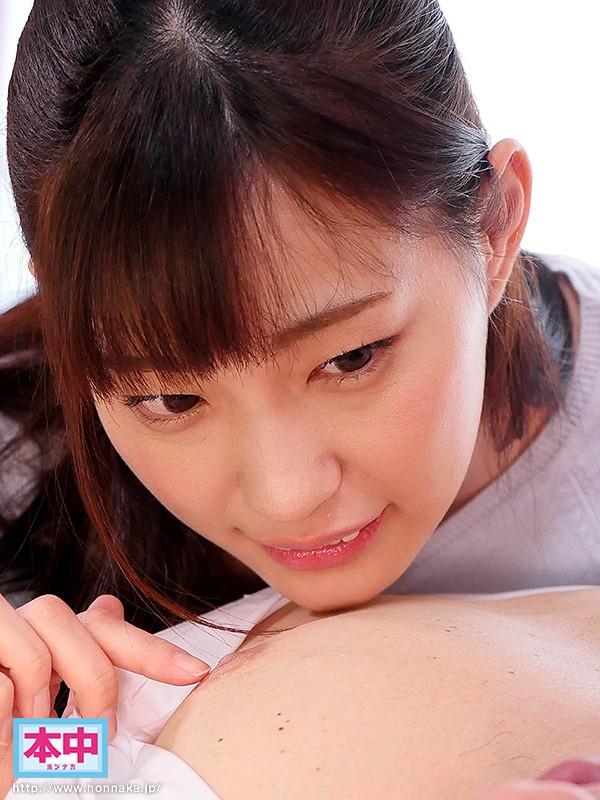 すんごい乳首責めで中出しを誘う連続膣搾り痴女お姉さん 美谷朱里のサンプル画像