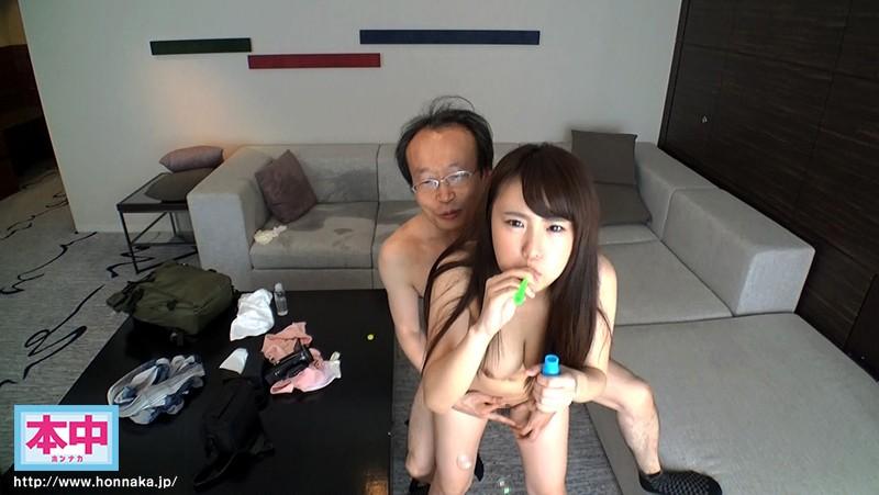暇な巨乳女子大生の危険日中出しオフ会 相沢夏帆 画像2