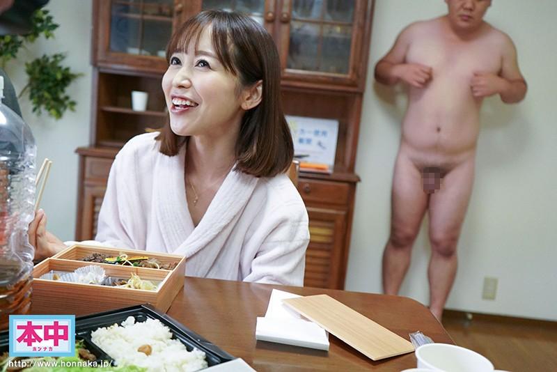 すんごい乳首責めで中出しを誘う連続膣搾り痴女お姉さん 篠田ゆう キャプチャー画像 2枚目