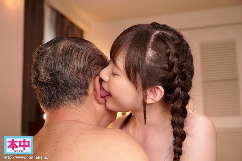 パパ活サイトで話題の現役女子大生とベロキス中年親父 濃厚孕ませ中出し密着交尾 河合ののか 画像4