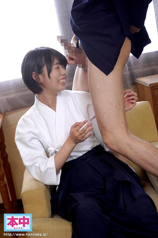 新人 弱点は中出し突き!敏感すぎてすぐイッちゃう剣道美少女追撃AVデビュー 凪咲いちる 画像1