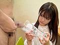 外神田の本物アイドルはじめてのナマ中出し 永瀬ゆいsample2