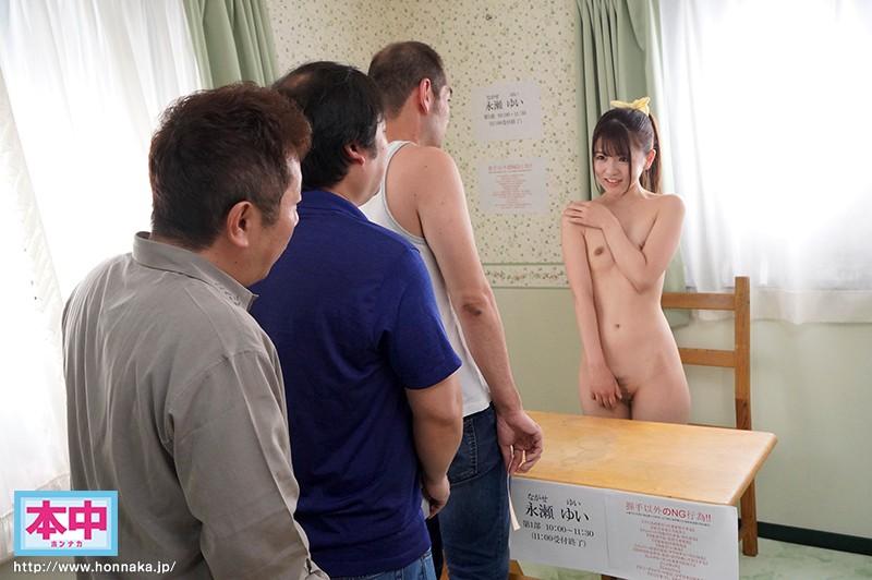 【ONEPIXCEL】田辺奈菜美ちゃん本スレPart241【ワンピクセル】 YouTube動画>27本 ->画像>781枚