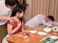 [HND-705] 【数量限定】別れた婚約者にアポ電NTR ゲス元カレが婚約者の弟になりすまし、結婚目前に中出ししまくった一部始終。 高杉麻里 生写真2枚付き