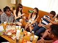 あの日、大学の飲み会が中出し輪姦サークルに変わった。 永瀬ゆい